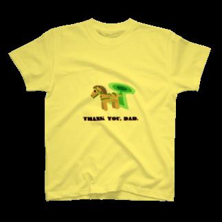 はんなのはにわで父の日 T-shirts