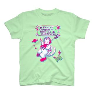 なんと三角 衛星通信 T-shirts