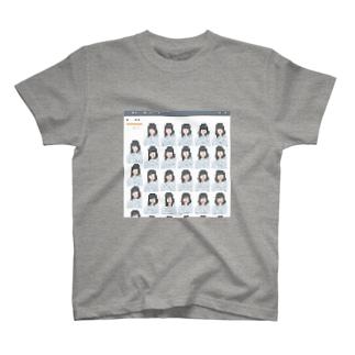 rblg bomb ver 33.2.0 T-shirts