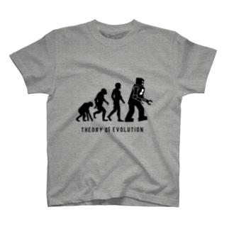 しんか T-shirts