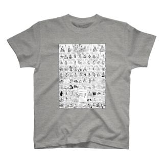 十界双六【浮世絵・双六・妖怪・仏画】 T-shirts