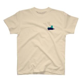 湖と森の主くまさん T-shirts