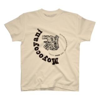 Tezcatlipoca T-shirts