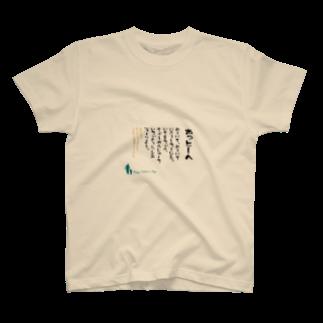 島ぞうり専門店カフーショップの【父の日ギフト】沖縄方言メッセージ入りマグカップ T-shirts
