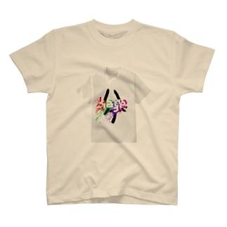 ユニクロ T-shirts