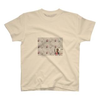 ケツ毛 T-shirts
