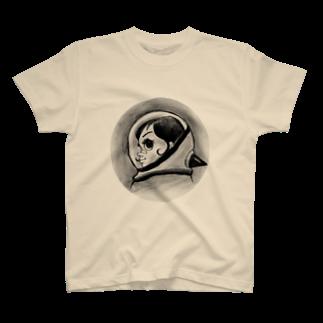 ヤノベケンジアーカイブ&コミュニティのヤノベケンジ《サン・チャイルド》(横顔) T-shirts
