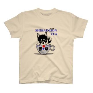 しばいぬーんティー T-shirts