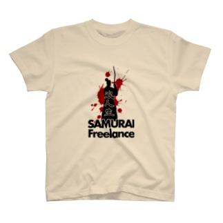 RONIN T-shirts