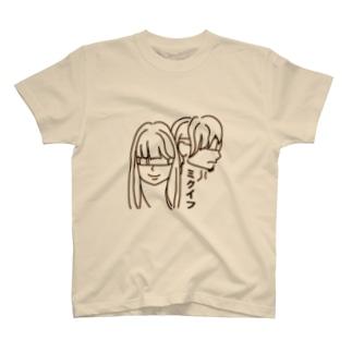 ミクイフ(ミクテガキ2) T-shirts
