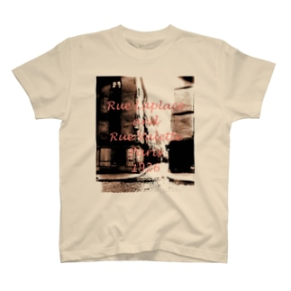 Rue Laplace and Rue Valette, Paris, 1926 T-shirts
