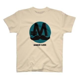 モナコインおじさん T-shirts