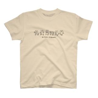 おどるねこTしゃつ T-shirts
