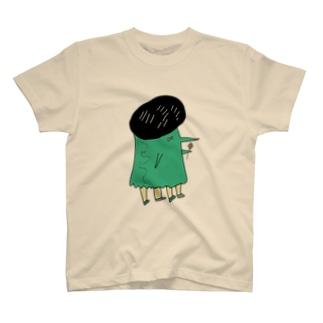 ぼくのせなかにありがいる Tシャツ