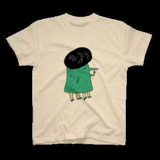 おならちゃんのぼくのせなかにありがいる T-shirts