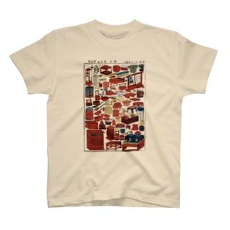 新板かつて道具尽【浮世絵・おもちゃ絵】 T-shirts