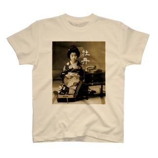 牡丹 T-shirts