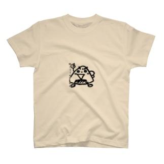 NEW Milletkun T-shirts
