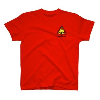 サマーinりくべつ T-shirts