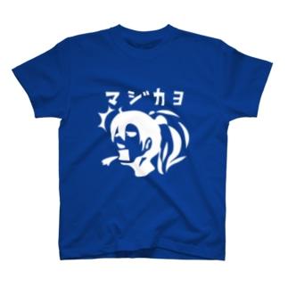 マジカヨ 青 T-shirts