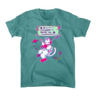 なんと三角 衛星通信 Tシャツ