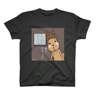だるーしか Tシャツ