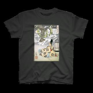 和もの雑貨 玉兎の月百姿 経信【浮世絵・公家・歌人】 T-shirts