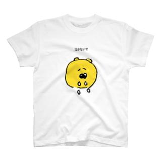 泣かないで Tシャツ