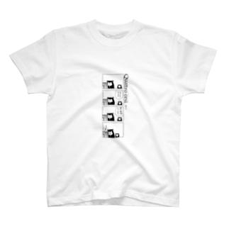 4ひきのくま第101話せんもんちゃんねる Tシャツ