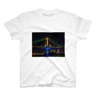 レインボーブリッジ T-shirts
