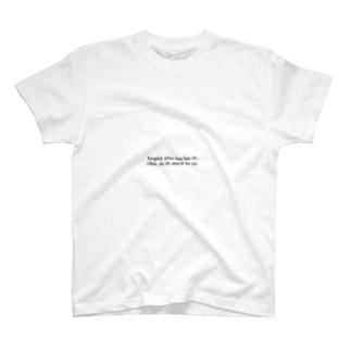 こんにちは?いえ、人違いです。 T-shirts