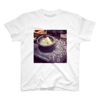 究極のマグカップ T-shirts
