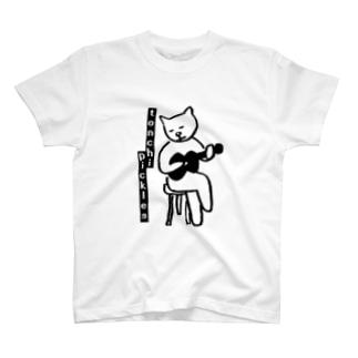 lele Tシャツ