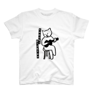 lele T-shirts