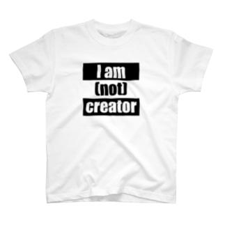 I am (not) creator - Black T-shirts