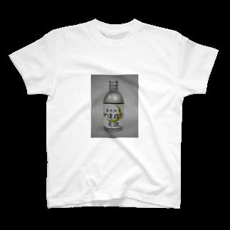 作りたかった伊達政宗麦酒のグッズの伊達政宗麦酒(缶) T-shirts