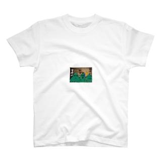 熊本の山 T-shirts