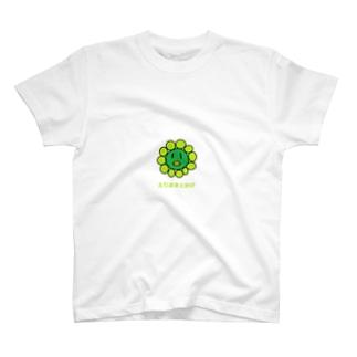 えりまきとかげ T-shirts