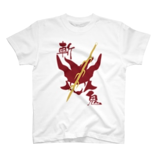 鬼と七支刀 T-shirts