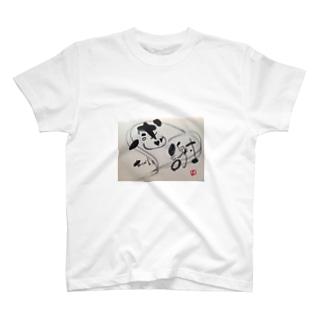 心筆 T-shirts