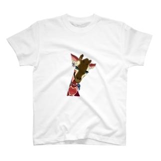 love giraffe T-shirts