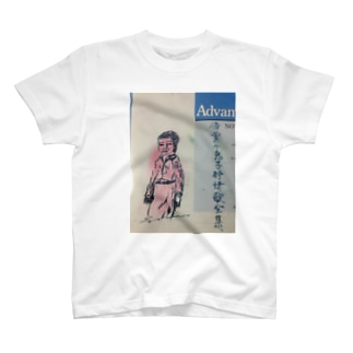 Tomokoのgranpa's Japanese idol T-shirts