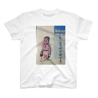 Tomoko Kuwano 桑野 智子のgranpa's Japanese idol T-shirts