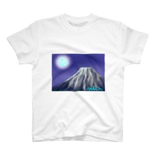 満月と富士山 T-shirts