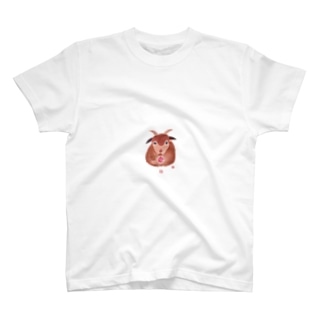 ちえこさんの干支せとら_未 T-shirts