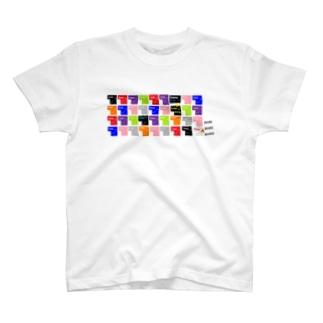 ちみエンターキーの(・∑・) T-shirts