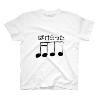 ばけらった T-shirts