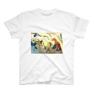 権中納言定家 T-shirts
