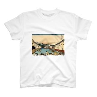 浮世絵 | うきよえ屋の江戸日本橋/葛飾北斎 T-shirts