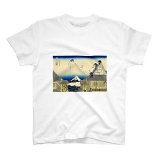 江都駿河町三井見世略圖/葛飾北斎 T-shirts